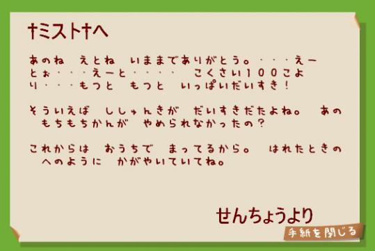 003_20120607011617.jpg