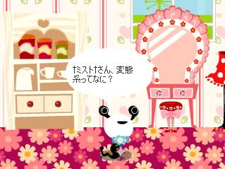 3_20120528012119.jpg