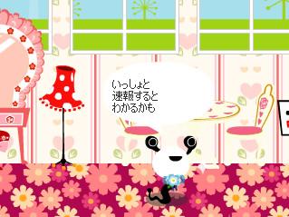 4_20120528012118.jpg