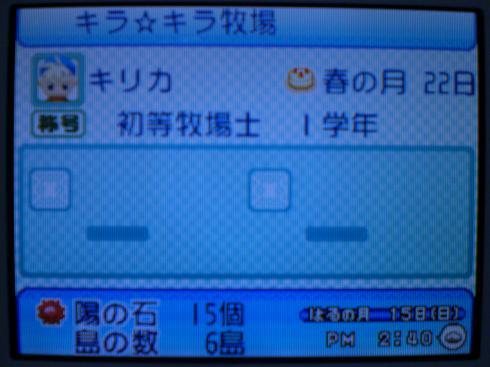 CIMG4330_convert_20120823014522.jpg