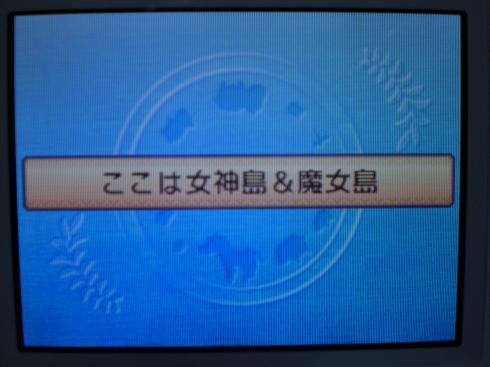 CIMG4332_convert_20120823014611.jpg