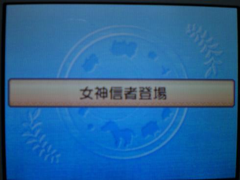 CIMG4361_convert_20120824210142.jpg