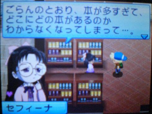 CIMG4410_convert_20120902155701.jpg