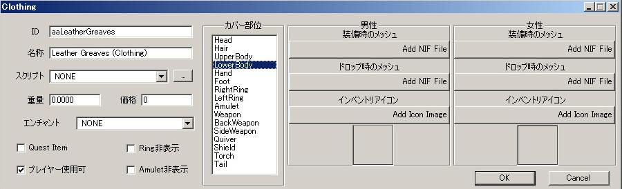 CS02-02.jpg