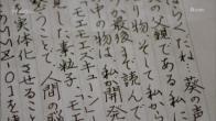 akibare10 (23)