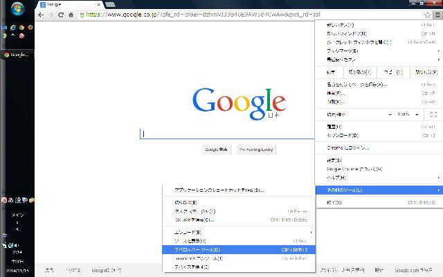 画像1_1