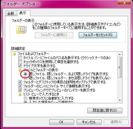 120502ccc01.jpg