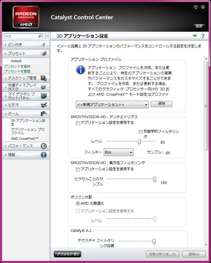120502ccc0501.jpg