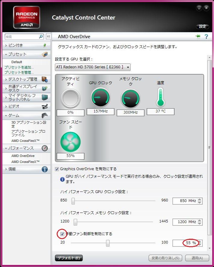 120502ccc0502.jpg