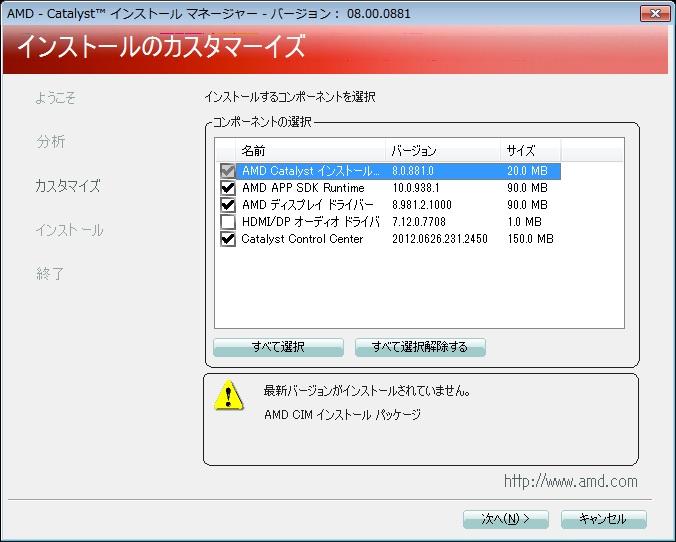 120627ss01.jpg