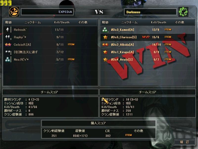 SAOMT春 1回戦