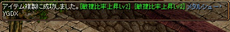 RedStone 130319[00]