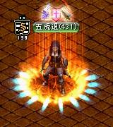 gokotai431.jpg