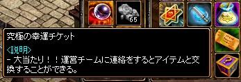 tike01.jpg