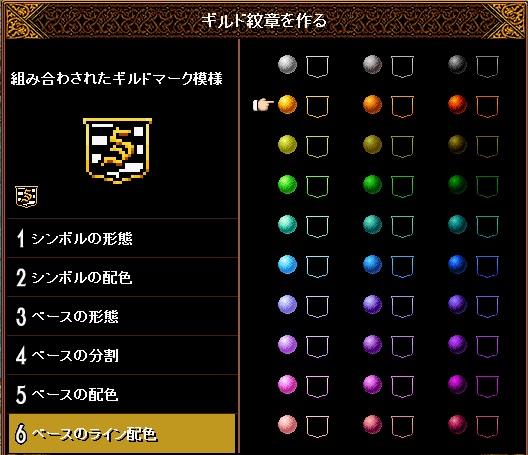 wakuiro1.jpg