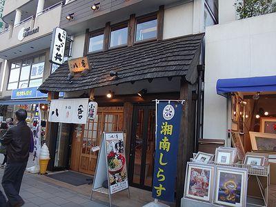 yakura201311a.jpg