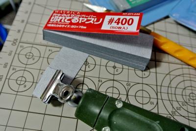 DSC_3409.jpg