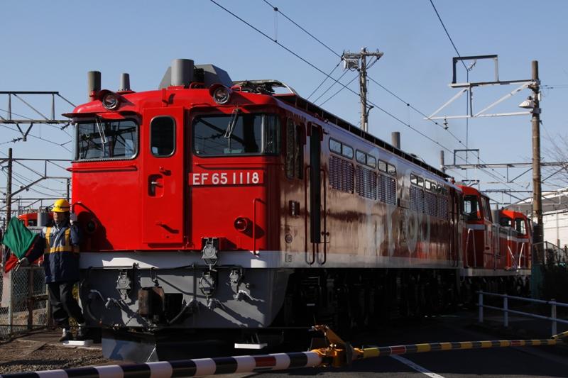 EF65 1118+DE+DE