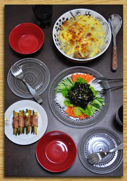 イッタラ 夕食