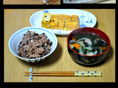 shougatsu13.jpg
