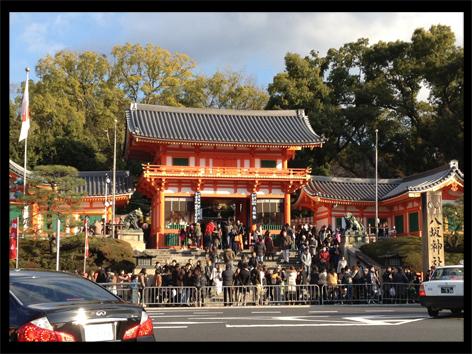 八坂神社 正月