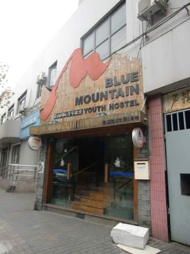 藍山ユース