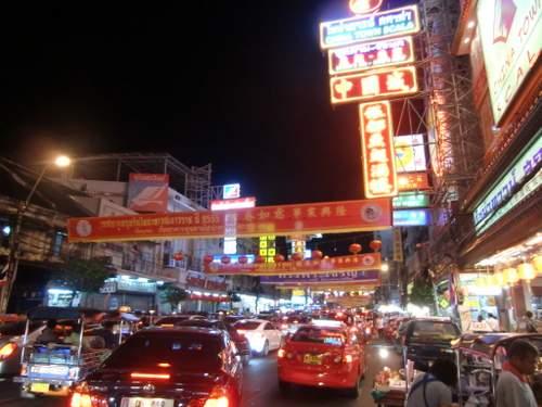 中華街 ネオン