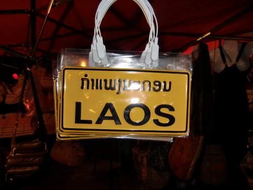 ラオスのバッグ