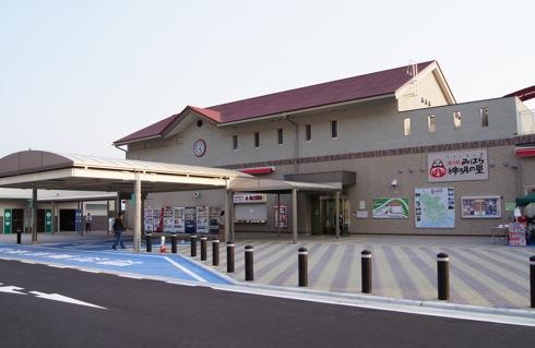 道の駅 三原