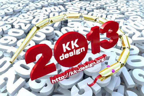 2013印刷用