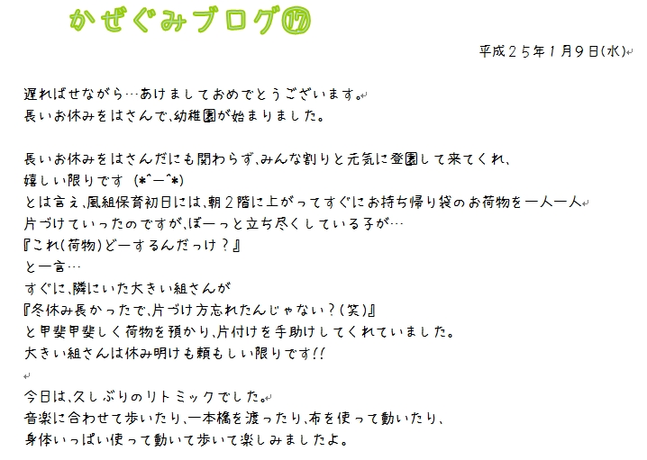 KZn1_20130109181508.jpg