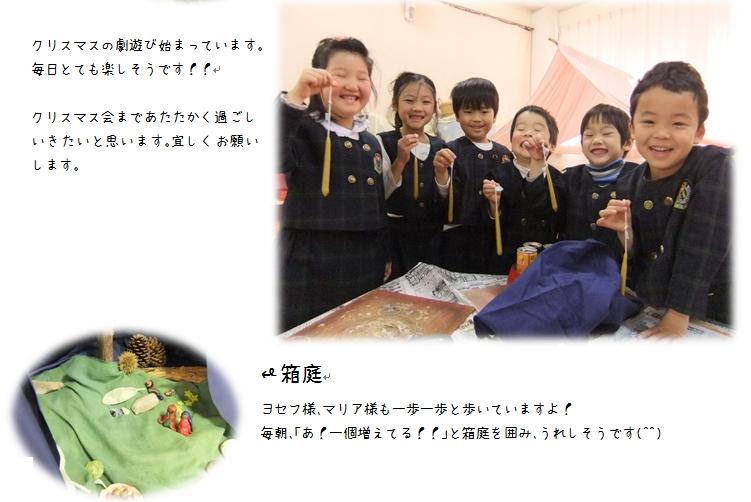 hk7_20121130123230.jpg