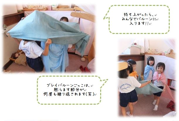 kz12_20121004132317.jpg