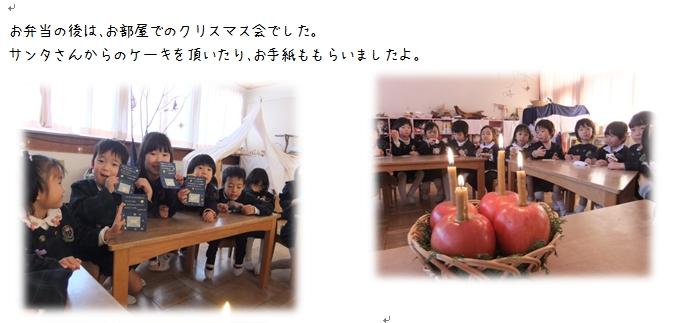 kz5_20121220164432.jpg