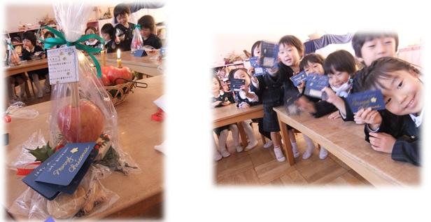 kz6_20121220164633.jpg
