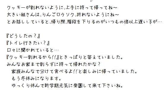 kz7_20121220164458.jpg