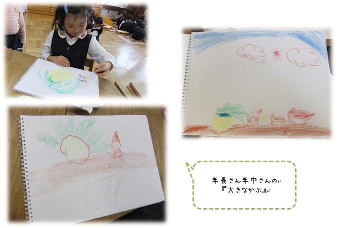 kzz1_20121024103326.jpg