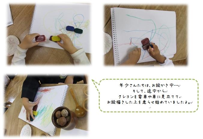 kzz2_20121024103326.jpg
