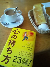 20130204読書の方法
