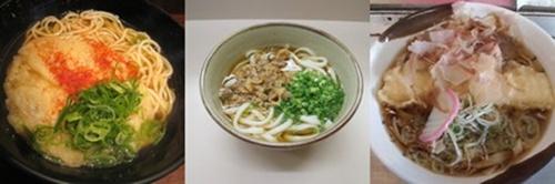 20130311駅そば
