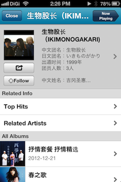 kkbox2.png