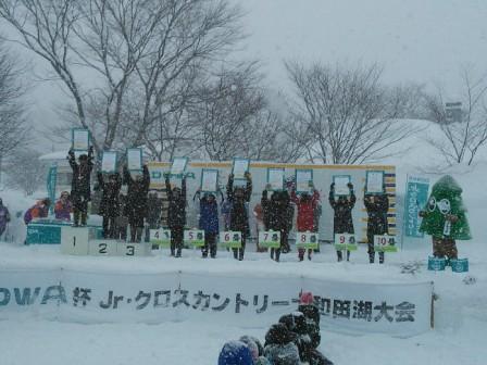 2013.02.24 DOWA杯