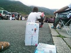 20130615 M-1 3位賞品