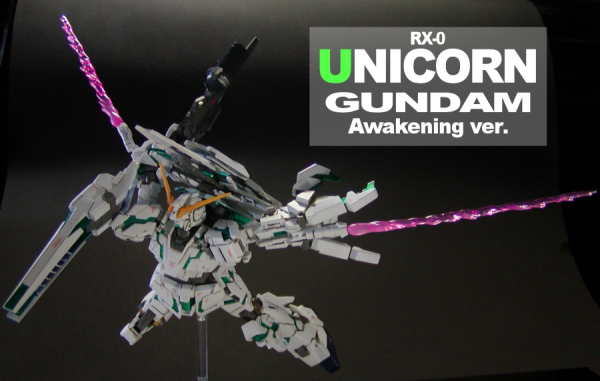 Unicorn with AADE for blog