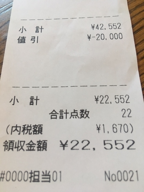 2114.11.05.akiresu1