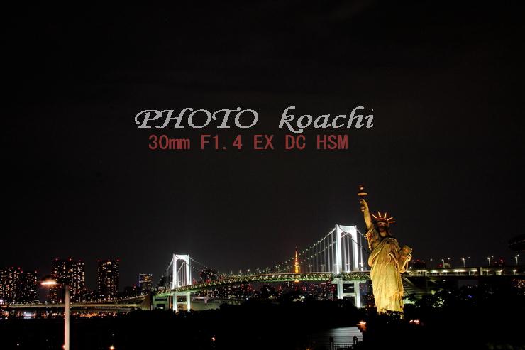20120521120526-225650-IMG_6844_R.jpg
