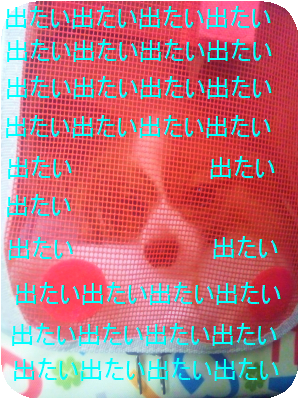 120811_125905.png