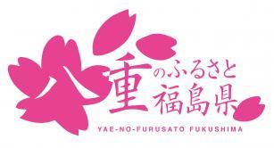 logo_yaenofurusato-01.jpg