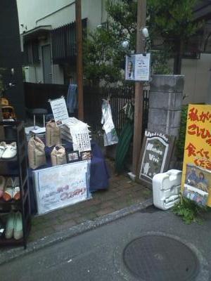 20120430tamawgawa.jpg