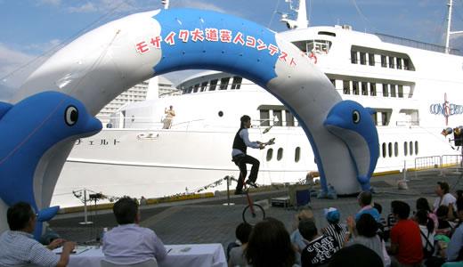 モザイク大道芸コンテスト2012-1